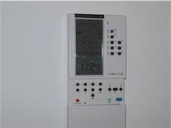 gestionnaire-d'énergie-250